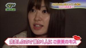 AKB48 小嶋陽菜 すっぴん